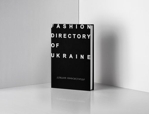 Вийшла книга «Довідник української моди» / Fashion Directory of Ukraine