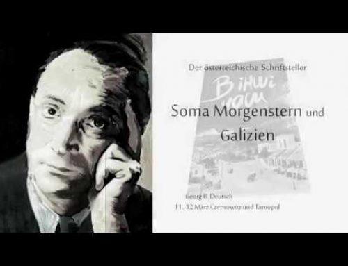 Забуті імена: знаний у світі письменник народився на Тернопільщині
