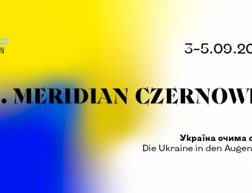 На початку вересня у Чернівцях відбудеться міжнародний поетичний фестиваль Meridian Czernowitz